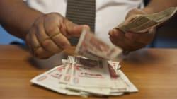 Le Fonds de régulation des recettes se situait à 840 milliards DA à fin