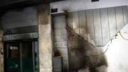 Οι τρεις φορές που τα γραφεία του ΠΑΣΟΚ έγιναν στόχος τρομοκρατικών