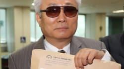 최태민은 '박근혜 대통령 만들기'를 위해 1조원을 목표로 돈을