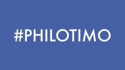 Κίνημα #PHILOTIMO: Διαδίδοντας το «Φιλότιμο» ως τη νέα διεθνή λέξη του