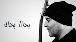 Amine Aub sort un nouveau single B7al b7Al