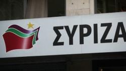 Ύποπτος φάκελος με σκόνη στα γραφεία του ΣΥΡΙΖΑ στην