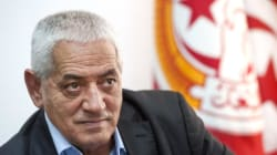 Tunisie: Ouverture du 23ème congrès de