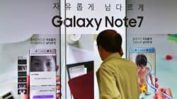 삼성이 '갤노트7'의 발화원인을 이렇게