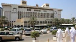 Le Koweït exécute sept personnes dont trois femmes et un