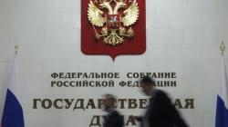 Ρωσία: Συνεχίζει την πορεία της στη Δούμα η τροπολογία που αποποινικοποιεί την ενδοοικογενειακή