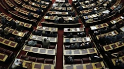 Υπερψηφίστηκε το σχέδιο νόμου για την προσχώρηση του Μαυροβουνίου στο