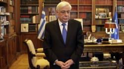 Παυλόπουλος: «Η Τουρκία να σεβαστεί τα σύνορα της Ελλάδας, της Ευρώπης και την συνθήκη της