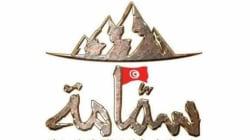 Semmama, capitale universelle de la culture