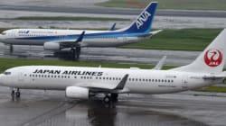일본 항공사가 '反이민정책' 대상 승객에 내린
