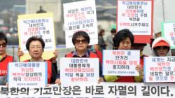 청와대가 4대기업 70억 걷어 극우 단체