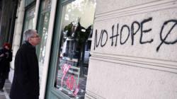 ΙΟΒΕ: Επιδείνωση της καταναλωτικής εμπιστοσύνης τον Ιανουάριο του