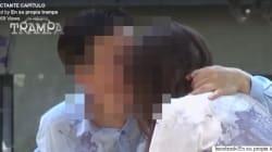 칠레에서 미성년자를 성추행한 외교관에게 파면 처분이