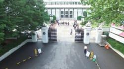 선화예고의 시설이 임시 폐쇄된 정말 끔찍한