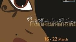 Trois films algériens en compétition du Festival du film africain de