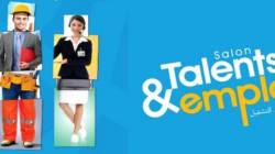 Le Salon Talents & Emploi se tiendra à Alger du 16 au 18 Février