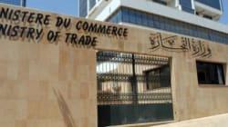 Le registre de commerce électronique lancé au 1er trimestre