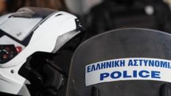 Εξαρθρώθηκε κύκλωμα διακίνησης ναρκωτικών στα Ιωάννινα. Σύλληψη 18 ατόμων σε Άρτα, Πρέβεζα και