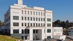 La résidence de l'ambassadeur des Etats-Unis à Alger incluse au Registre du secrétaire