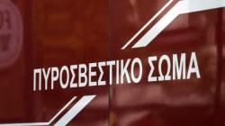 Την πόρτα του υπουργείου Διοικητικής Ανασυγκρότησης έσπασαν οι