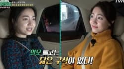 효영과 화영이 아이돌 활동 당시의 상황을