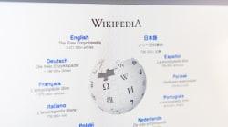 Η Wikipedia απέκλεισε την Daily Mail από βασική πηγή