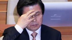 야당은 대정부질문에 출석한 황교안을 집중