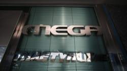 H Digea «θολώνει» το σήμα του Mega. Η απάντηση των εργαζομένων μέσω ενός