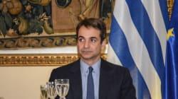 NΔ: Ο Μητσοτάκης φοράει και στο εσωτερικό και στο εξωτερικό φοράει πάντα τη φανέλα της Εθνικής