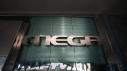 DIGEA: Προς υποβάθμιση του σήματος του Mega λόγω χρέους 980.000