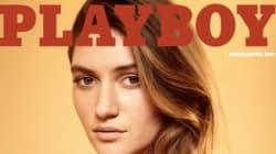 Το γυμνό επιστρέφει θριαμβευτικά στο Playboy αλλά με σημαντικές
