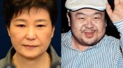피살된 김정남은 박근혜의 대북 비선이었다는