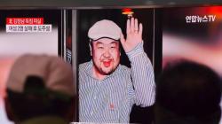 Κατ' εντολή του Κιμ Γιονγκ ουν η δολοφονία του μεγαλύτερου αδερφού του, υποστηρίζουν ΗΠΑ και Νότια
