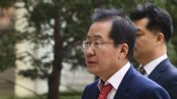 '성완종 리스트' 홍준표 경남도지사 항소심서