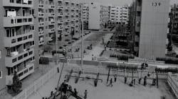 1970년대 강남 개발을 생생하게 보여주는