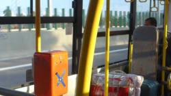Νέοι βανδαλισμοί σε ακυρωτικά μηχάνηματα λεωφορείων στην