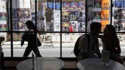 HOtel - REstaurant - CΑfé: «Αλλού το Όνειρο και Αλλού το