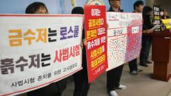 경찰대 출신 서울대 로스쿨 입학생들에게 출결 사항을 요구하는