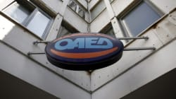 ΟΑΕΔ: Αυξημένα τα ποσοστά ανεργίας τον Ιανουάριο σε σχέση με το Δεκέμβριο κατά