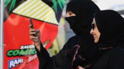 Premier Comic-Con en Arabie Saoudite: acteurs de Game of Thrones, cosplay et