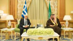 Παυλόπουλος: Κομβικός ο ρόλος της Σαουδικής Αραβίας στην εμπέδωση της ειρήνης και την πάταξη της