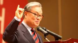 자유한국당이 탄핵 이후 대선 '필승'을