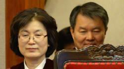경찰, 헌재 재판관 8명 경호