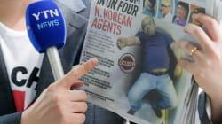 Με χημικό που θεωρείται όπλο μαζικής καταστροφής η δολοφονία του Κιμ Γιονγκ