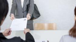 Αν δεν βρίσκετε δουλειά ίσως να φταίει (και) το όνομά