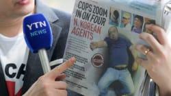 Νότια Κορέα: Η δολοφονία του Κιμ Γιονγκ-Ναμ οργανώθηκε από τα βορειοκορετικά υπουργεία Κρατικής Ασφάλειας και