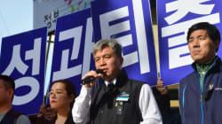 코레일, '파업'을 이유로 노조원 89명을