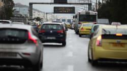 Παπανάτσιου: Νέο πλαίσιο για τα τέλη κυκλοφορίας με στόχο «κάποιοι να πάρουν τις πινακίδες