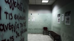 Θύμα ξυλοδαρμού αστυνομικός της Κρατικής Ασφάλειας στο Πάντειο