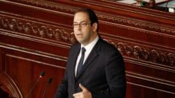 Youssef Chahed supprime le ministère de la Fonction publique et de la